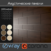 Acoustic decorative panels 6 kinds, set 11