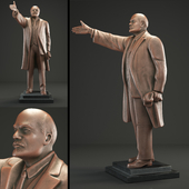 Lenin, Vladimir Ilyich