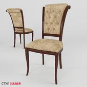 stool paris