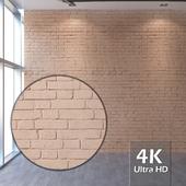 Bricklaying 081
