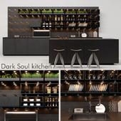 Кухня DARK SOUL