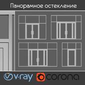 Glazing of the entrance zone, set 2