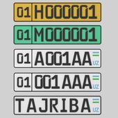 Автомобильные регистрационные номера Республики Узбекистан