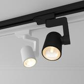 Arte Lamp Traccia