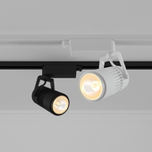 Arte Lamp Track Lights A6520PL