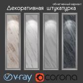 Decorative plaster, light version 101