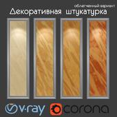 Decorative plaster, light version 106