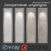Decorative plaster, light version 204