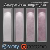 Decorative plaster, single-layer version 206