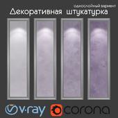 Decorative plaster, single-layer variant 208