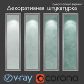 Decorative plaster, single-layer variant 211