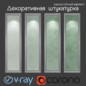 Decorative plaster, single-layer version 212