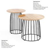 Cosmorelax Bird tables