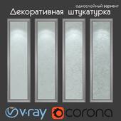 Decorative plaster, single-layer version 330