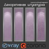 Decorative plaster, single-layer version 337