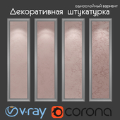 Decorative plaster, single layer 339
