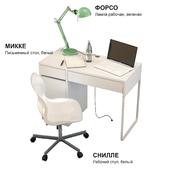 Office desktop IKEA