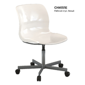Working chair IKEA SNILLE