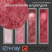 Decorative plaster, single-layer version 051