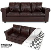 Sofa Ikea FIXHULT PBR