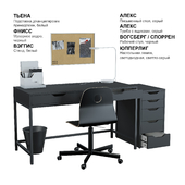 IKEA set # 11