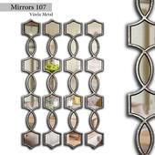 Зеркало 107