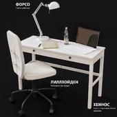 IKEA HEMNES desktop