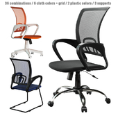 Chair office CHAIRMAN 696