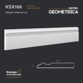 "Gypsum plinth - KSX166. Dimension 166x22x1000. Exclusive decor series ""Geometrica""."