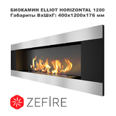 """OM"" Bio Fireplace Elliot horizontal 1200 (Zefire)"