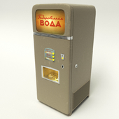 Automatic machine for the sale of carbonated water AT-100C