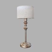 Настольная лампа Maytoni Lamp4You E-11-H-LMP