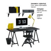 IKEA set # 14