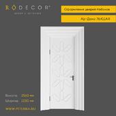Оформление дверей RODECOR Набоков 76411AR