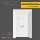 Оформление дверей RODECOR Набоков 76414AR