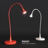IKEA JANSHO working lamp