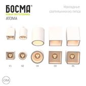 ATOMA / BOSMA