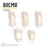 GRONA / BOSMA