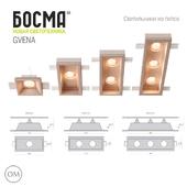 GVENA / BOSMA