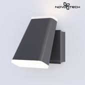 Ландшафтный настенный светильник NOVOTECH 357828 KAIMAS