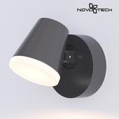 Ландшафтный настенный светильник NOVOTECH 357830 KAIMAS