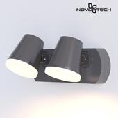 Ландшафтный настенный светильник NOVOTECH 357831 KAIMAS