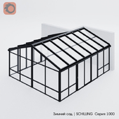 Winter Garden SCHILLING №1 | 1000 Series | Gable, ridge c groove, the wall on the left