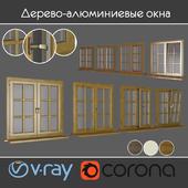 Wood - aluminum windows, view 03 part 01 set 05