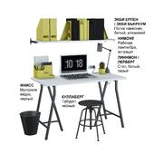 IKEA set # 16