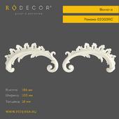 Волюта RODECOR 02003RC
