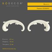 Волюта RODECOR 02005RC