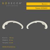 Волюта RODECOR 02006RC
