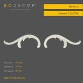 Волюта RODECOR 02007RC