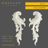 Волюта RODECOR 02008RC